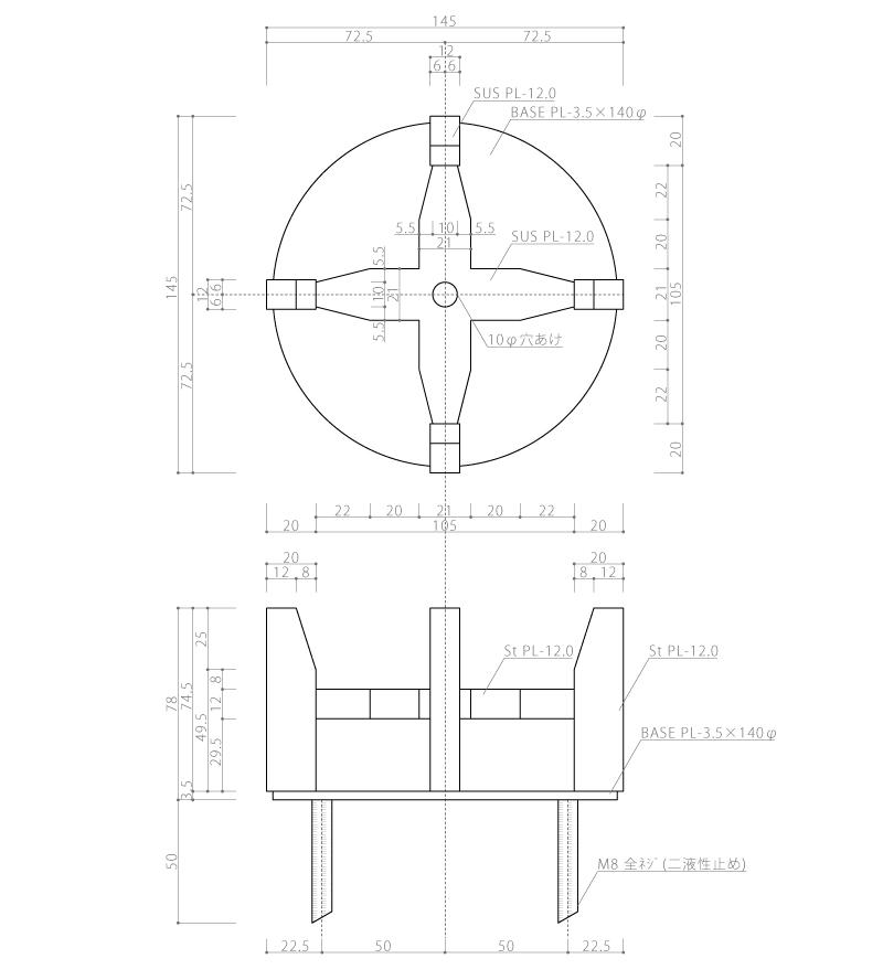 K織物株式会社+K邸10-詳細図2