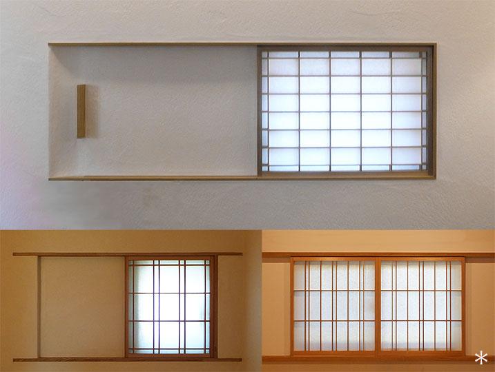 吉野ヶ里の家26-障子