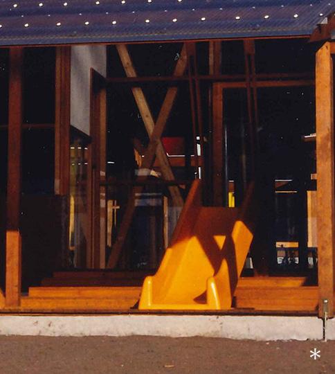 A保育センター10-滑り台
