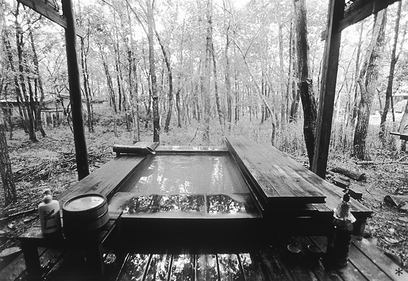 U邸別荘16-森の木漏れ日の中の露天風呂