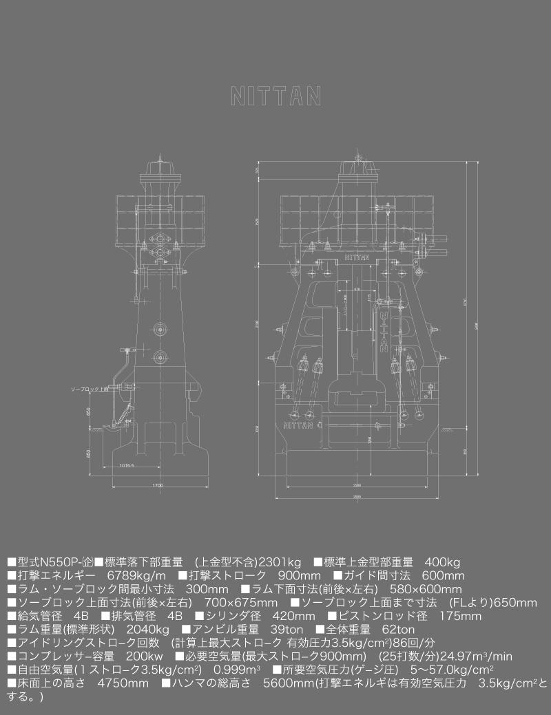 新鍛造工場20-ハンマー図面