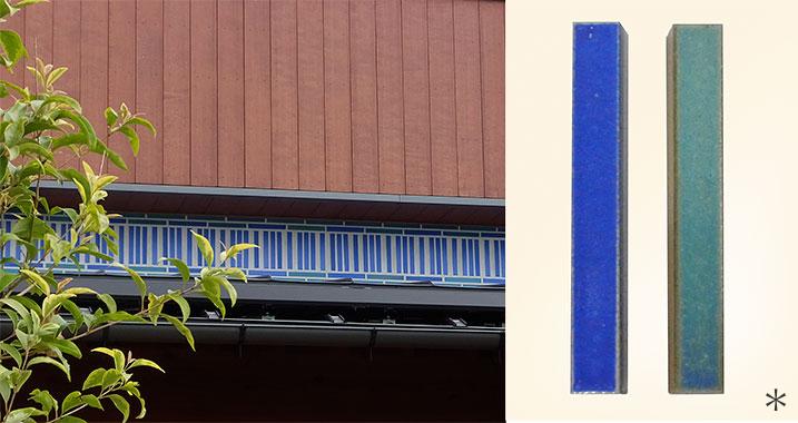吉野ヶ里の家23-青色タイル