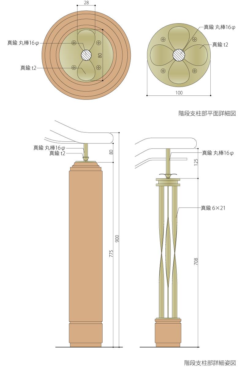 A邸31-詳細図4-階段の支柱詳細図