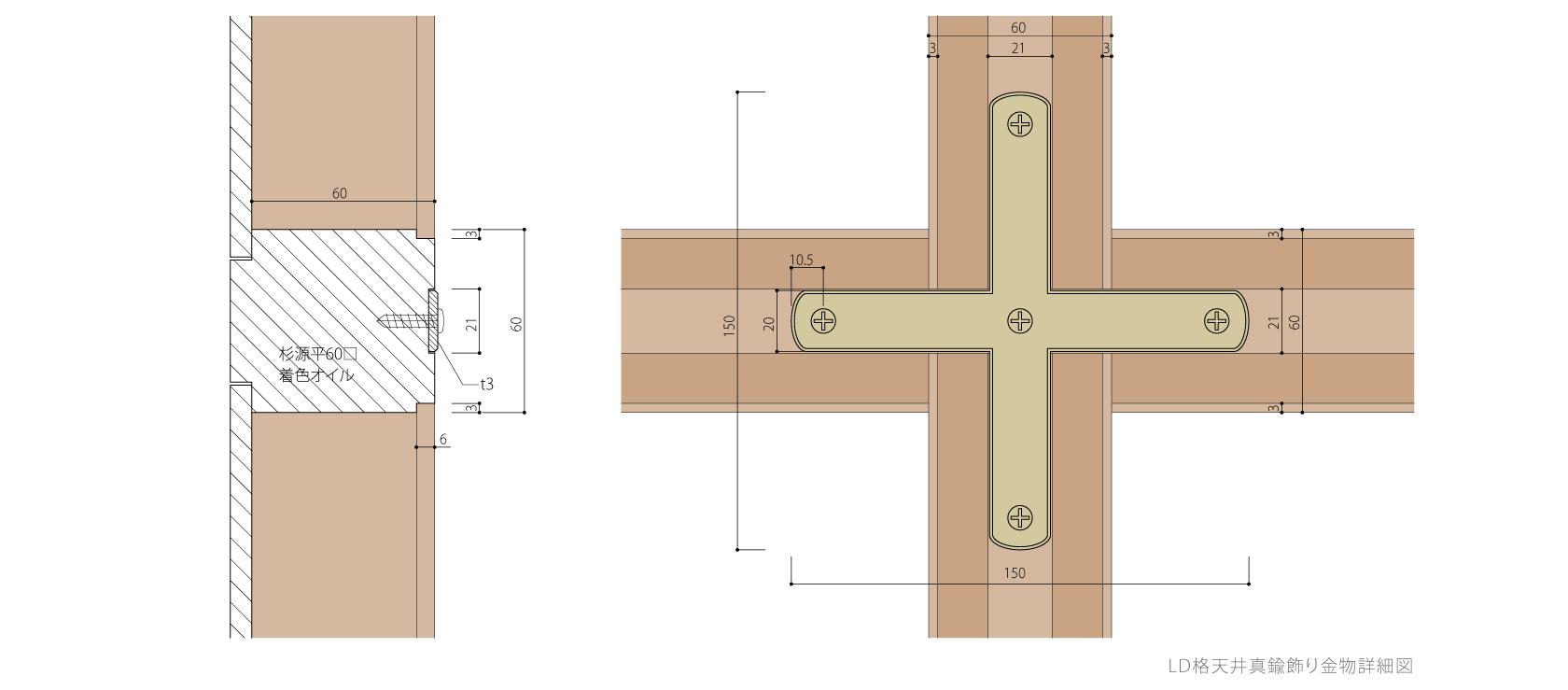 A邸10-詳細図1