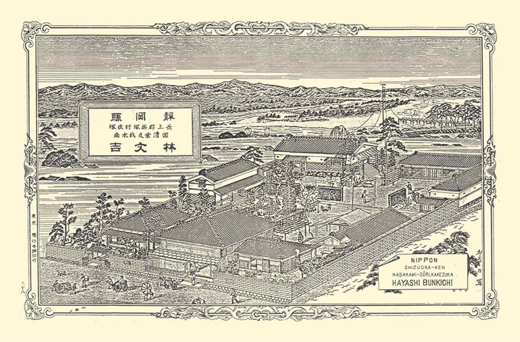 静岡H邸1-絵図